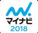 3/5(日)マイナビ就職EXPOに参加します!